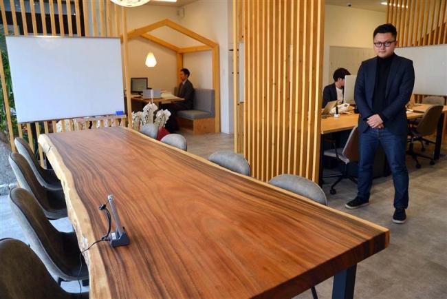 会員制支援型シェアオフィスを開設 商藝舎