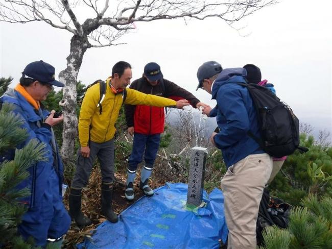 北海道大分水点を地図に掲載へ 上士幌