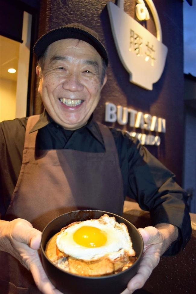 東京でキッチンカー営む飯田さん 先代の願いかなえ、帯広に豚丼店出店
