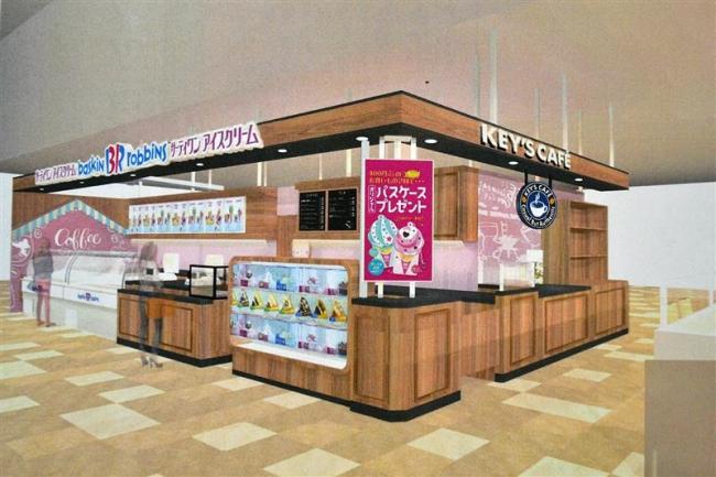 「アイス」「コーヒー」「菓子」のコラボ店 ルーキーファームがイーストモールで展開