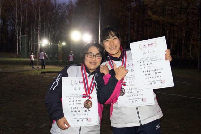 投てき「仲良し」有終の美 西山2位 久保田3位、U20陸上日本選手権