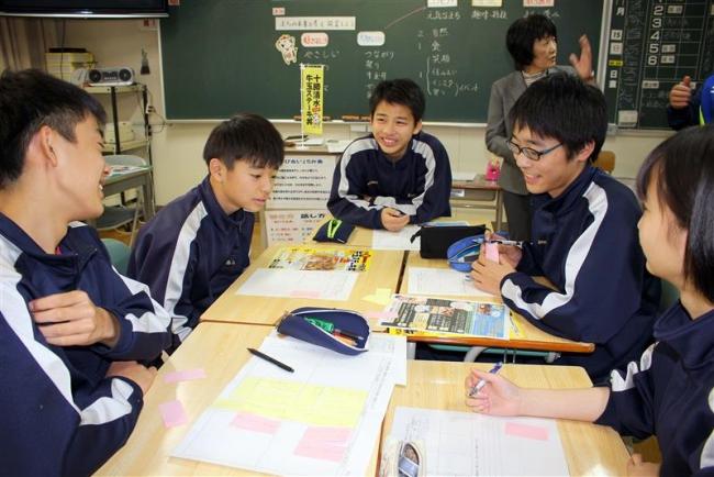 中学生がまちづくり語る 清水「ミライ会議」