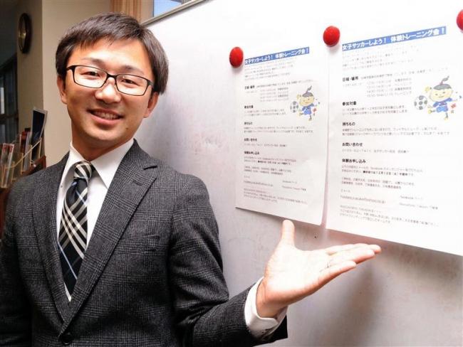 女子サッカーROCCAFORTE TOKACHI U-15が来月に体験会