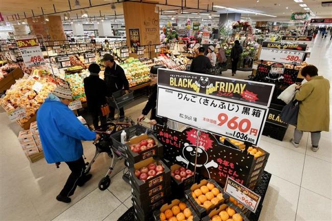 ブラックフライデーがスタート 特価品並び、帯広市内の大型店にぎわう