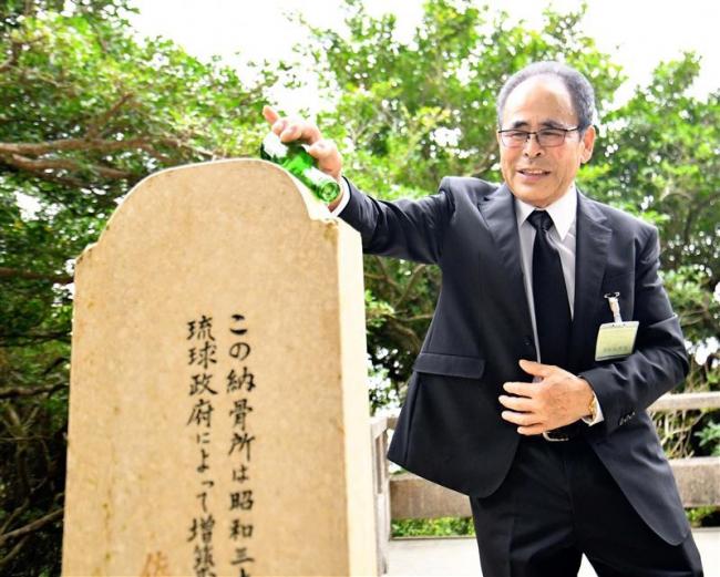 父は沖縄に眠る~戦後74年(上)「亡き母を報告『安心した』 幕別の岡和田さん」