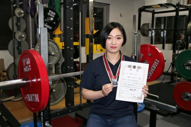 パワーリフティング女子 鈴木ひなこ道記録を大幅に更新292・5キロ