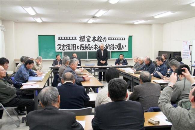 根室線存続「オール北海道」で 新得で求める会