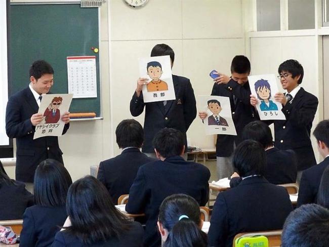 広尾高校で消費者教室