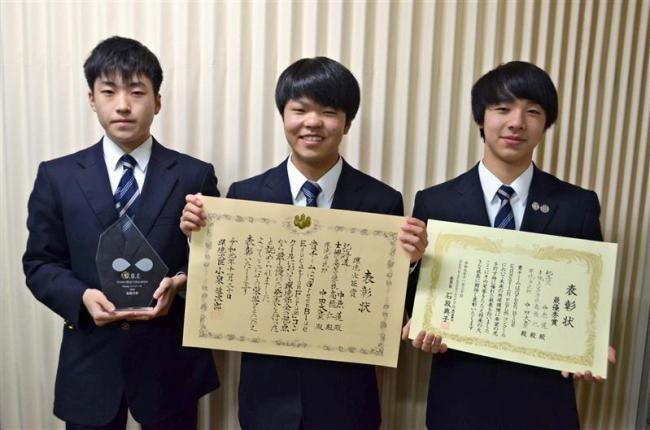 環境保全コンクールで部門別最優秀賞 士幌高校