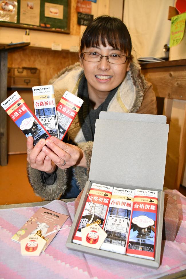 カンナ・カンナが合格祈願チョコセットを販売