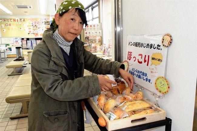 池田郵便局内でパンの無人販売