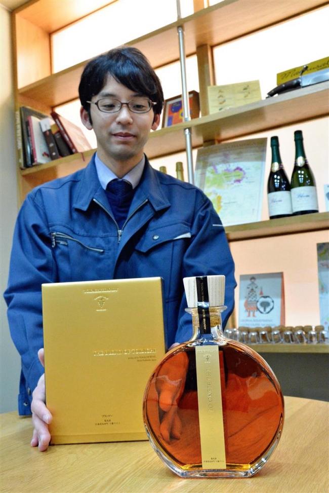 十勝ブランデーの最高級品第3弾発売 池田