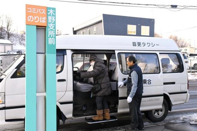 """""""卒車""""後の暮らしは? 定額制の乗合タクシー バスの割引利用し安く"""