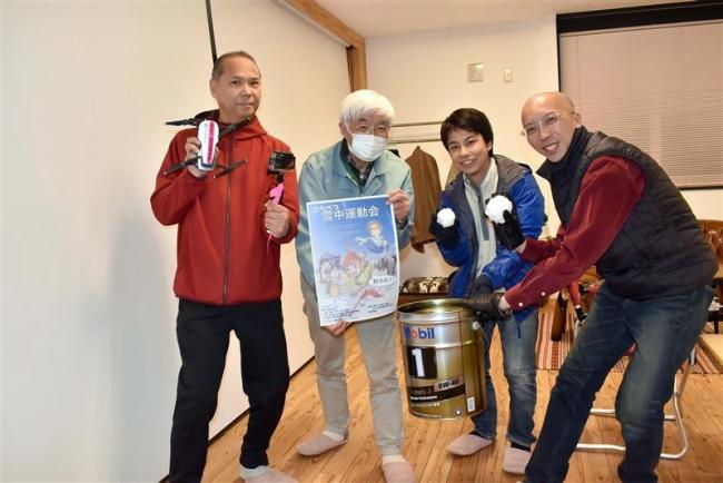 26日にさらべつ雪中運動会 参加者募集