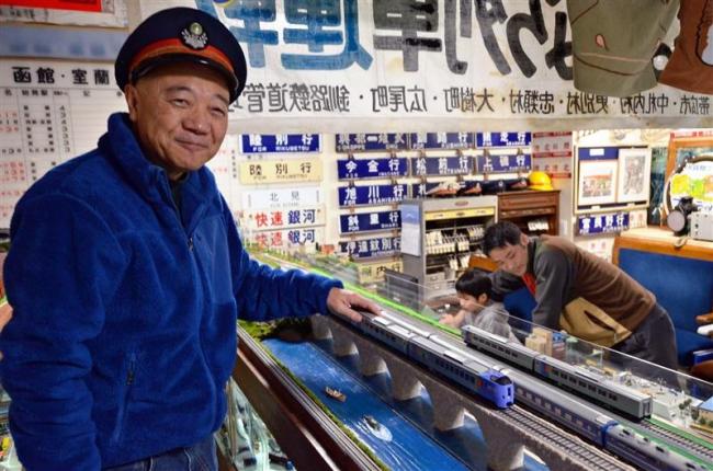十勝晴駅の穂積さん治療に専念 常連客が交代制でサポート