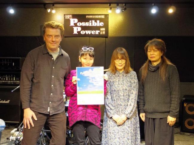 平井音楽教室、2月にチャリティーコンサート