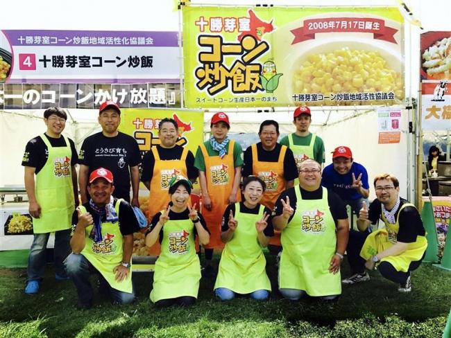 北海道地区「農山漁村の宝」にコーン炒飯協議会 芽室