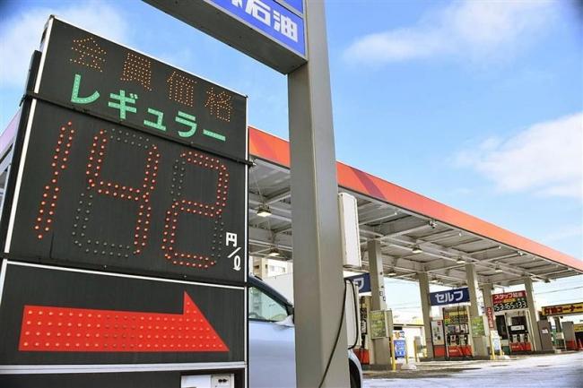 十勝のGSも原油価格の動向注視 中東情勢の不安定化で