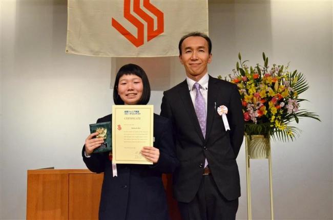 札内中の馬渕さん奨励賞 全国英語スピーチ