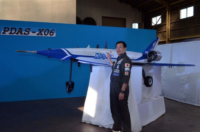 新型機、大樹で実験 無人機の性能確認3~6月 エアロスペース