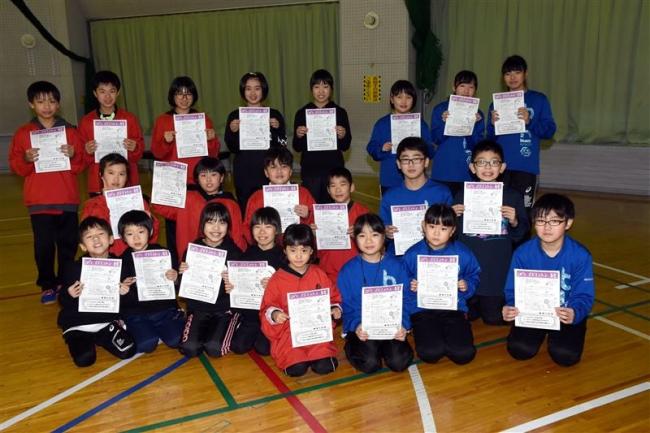 小学3年生までの児童・幼児のバドミントン教室参加者募集、2月15日開催