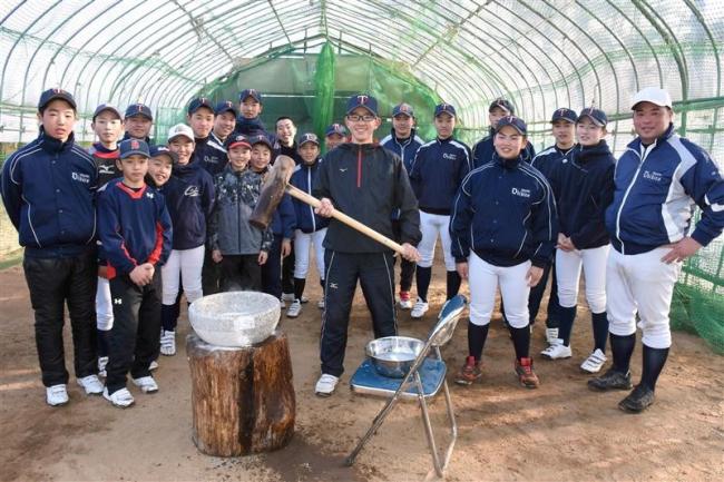 とかち帯広リトルシニア鏡開き、日本選手権出場へ決意 中学生硬式野球