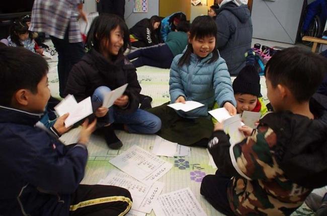 児童ら博物館で遊ぶ 浦幌