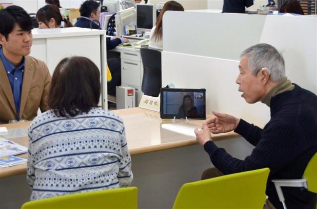 聴覚障害者とのコミュニケーション円滑に 音更町が遠隔手話サービス導入