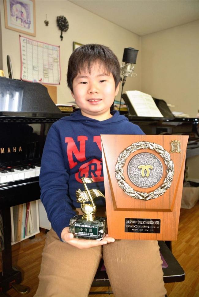 国際音楽コンクール声楽で優秀賞 芽室小の中川君