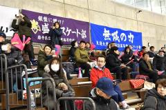 観客席も応援で活気 冬季インターハイ