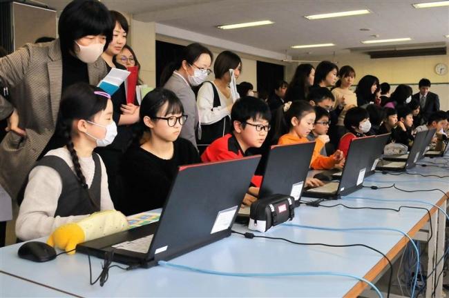 プログラミング教育 実践発表