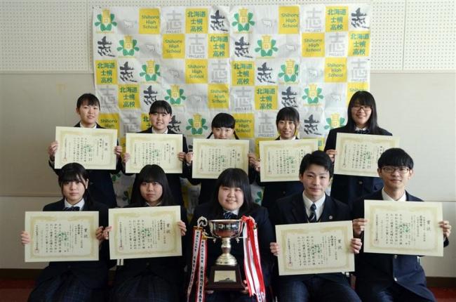 農業クラブ全道大会で好成績 士幌高校の2班