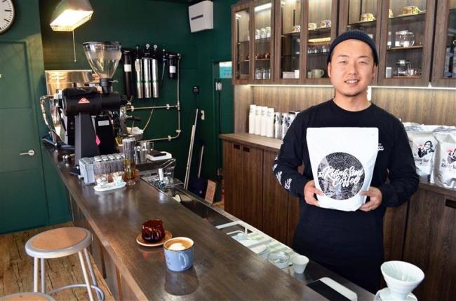 池下産業が本格カフェ開業 坂口憲二のコーヒー提供 広尾