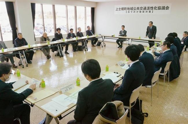 地域公共交通活性化協議会が発足 上士幌