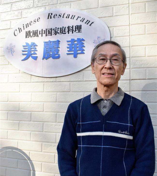 中華の人気店が料理教室として再出発 美麗華