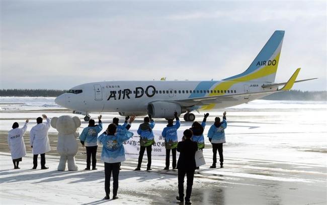 台湾へのチャーター便が出発 日台親善高校生も エア・ドゥ
