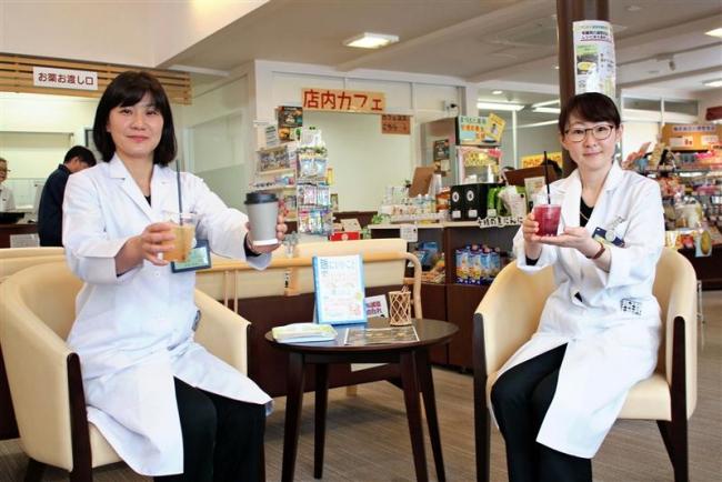 """住民の憩いの場に まつもと薬局フロンティア店に""""薬局内カフェ""""オープン"""