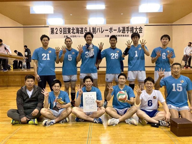 RUBIK'S CUBE男子4連覇 東北海道6人制バレーボール大会