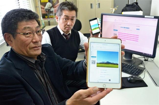 士幌 酪農ヘルパー有限責任事業組合がオンラインサービスを運用