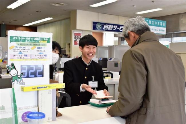 北海道銀行がインターンシップを受け入れ
