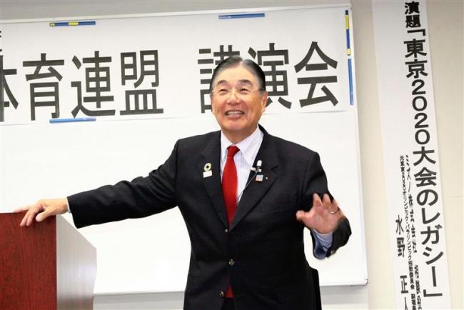 東京五輪誘致の立役者水野正人氏講演、五輪で日本を世界に模範に