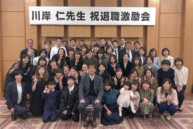 中学バスケの名指導者、川岸仁氏の退職記念激励会 教え子52人労ねぎらう