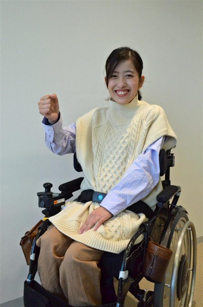 聖火ランナーで「勇気与えたい」 帯広出身の千葉さん 歩行器で挑戦