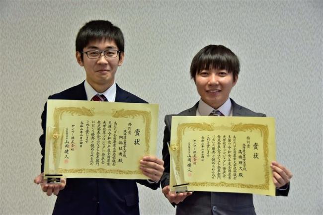 農大生2人が全国発表会で上位入賞 本別