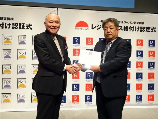 防災・減災の取り組みが「3つ星」評価 宮坂建設にレジリエンス表彰