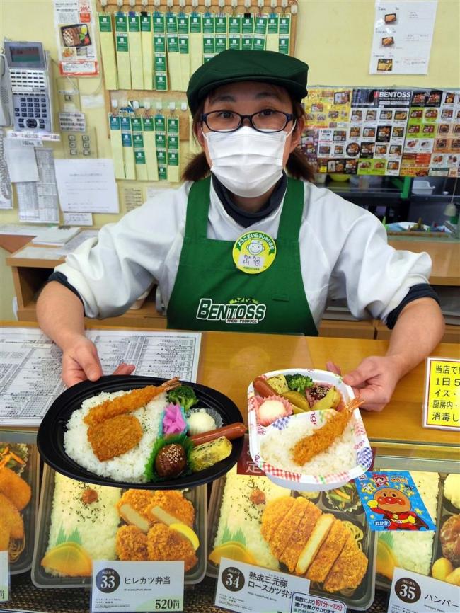 伊豆倉組がベントス通じ食で子育て世帯を支援