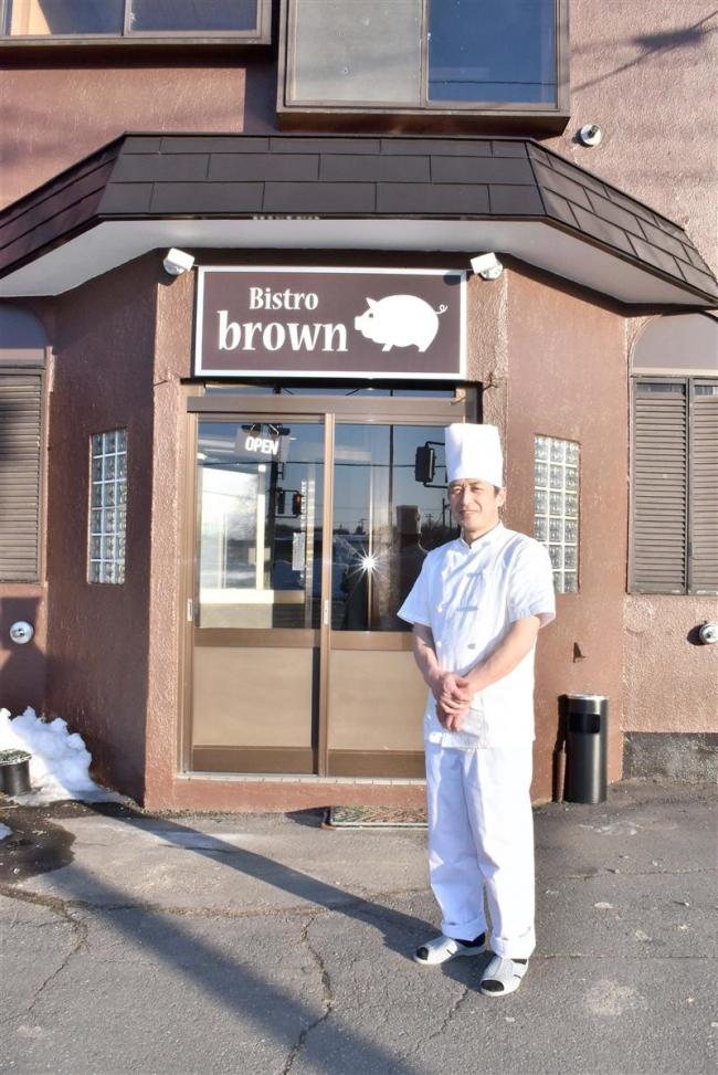 忠類に洋食レストラン開店 アルコ元副料理長の佐野さん