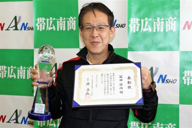 帯南商バレー冨田監督が十勝初の全国高体連ベストコーチ表彰 全国10回出場達成