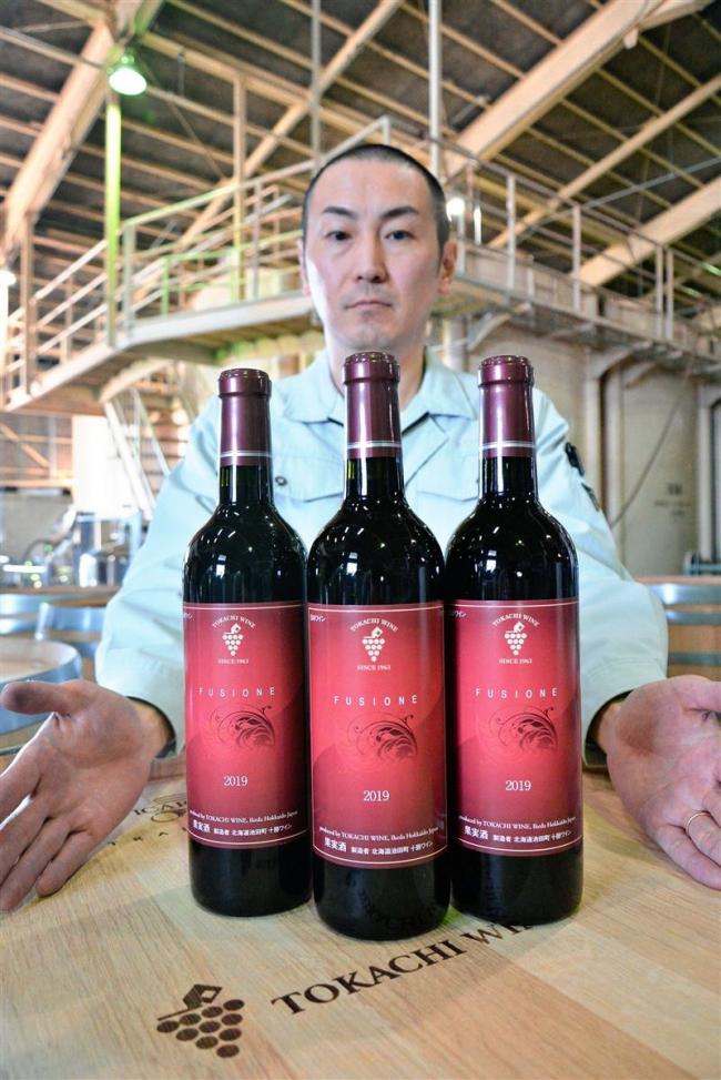 十勝ワイン「フジオーネ」 24日に新発売