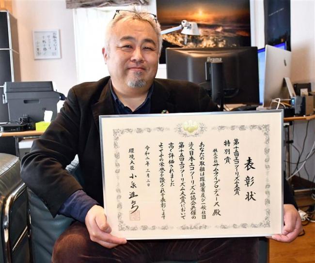 夜の帯広川下る サムライプロデュースがエコツーリズム大賞特別賞